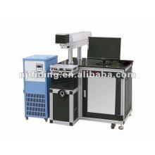 Machine à fabriquer un laser CNC