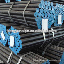 hot-rolled seamless pipe