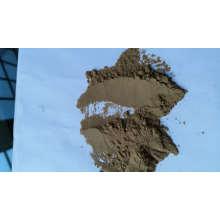 Завод Питания Общий Dayflower Херб П. Е/Общий Dayflower Травы Экстракт