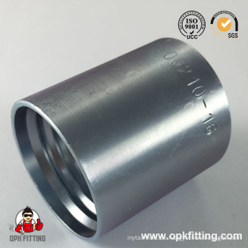Edelstahl-Ferrule für SAE100 R2at / DIN20022 2sn Schlauch (00210)