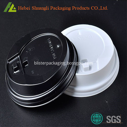 cup lid