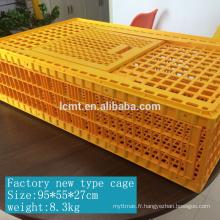 Cage en plastique de transport de volaille de caisse de poulet de haute qualité en plastique avec PP ou PE ou HDPE