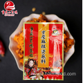 Spicy base material 300g