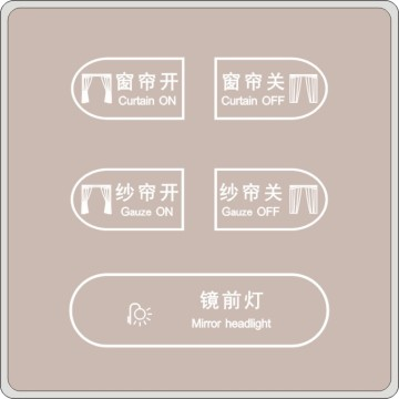 2018 Smart Hotel Intelligent Touch Touch Switch