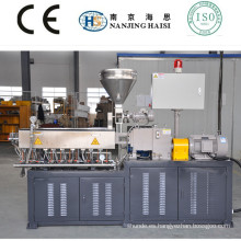 PLC control type lab double screw extrusion granulation line