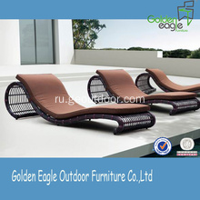 Synthetic Curved Modern Rattan Outdoor Lounge Chair