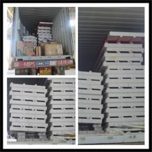 feed storage metal hopper silo bin poultry farm use steel structure