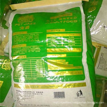 Pet food wholesale real natural puppy food dry dog food