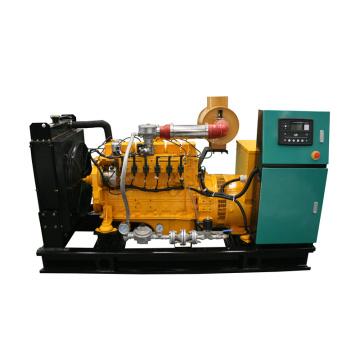Gas CHP 80kw 100kVA Generator Set Natural Gas