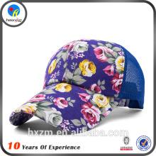 Модная длинная шапка
