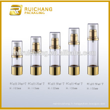 20ml / 25ml / 30ml / 40ml / 50ml bouteille sans air, bouteille sans cosmétiques en aluminium, bouteille sans cosmétiques