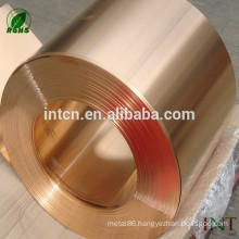 All sizes High quality high conductivity pure copper foil