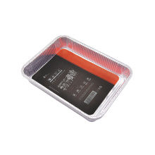 Deep rectangular full curl Aluminum Foil Container