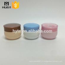 nouveau style 50 ml en plastique cosmétique pot crème
