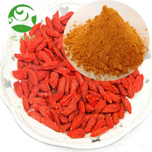 High quality supply 100% pure organic goji berry powder