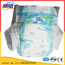 Hot Sell China Dry Surface Baby Diaper