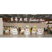 Southeast Asia pavilion