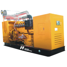 Gas Generator Set (NPG-J44N)
