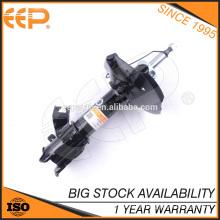 Car Parts Cheap Shock Absorbers For BLUEBIRD U13 334222