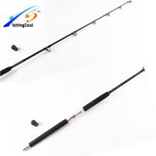 GMR085 Wholesale trolling fishing rod saltwater game rod