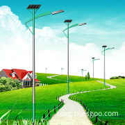 40W LED Solar Street Light