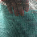 100% Nueva HDPE Sun Agricultural Green Shade Net