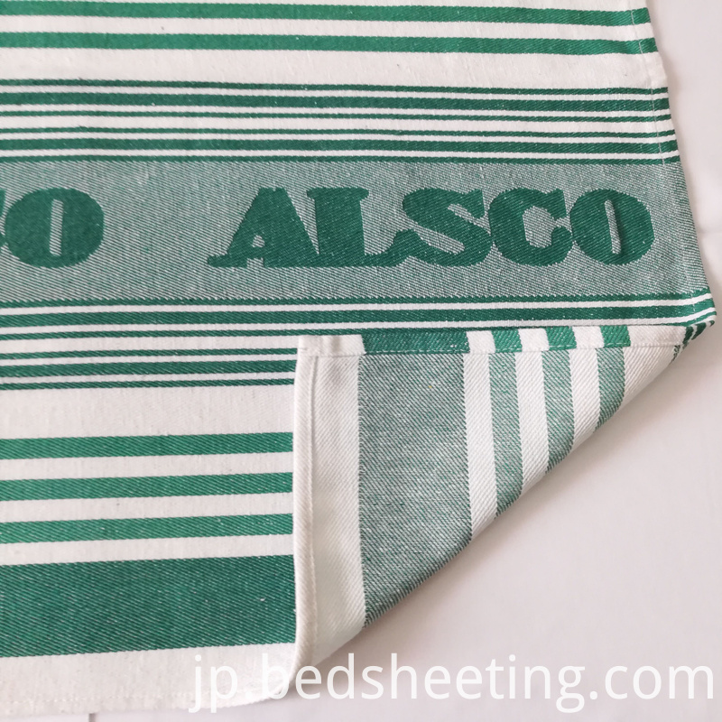 Tea Towel Jacquard Alsco