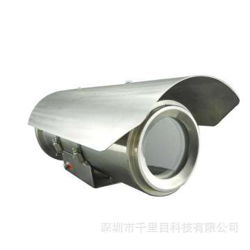 IP68 Explosion-proof stainless steel pan tilt dome housing