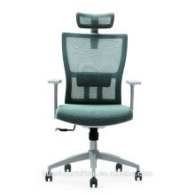 M1-GAK chaise de bureau pivotante