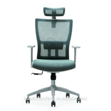 M1-GAK swivel office chair