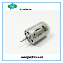 Small Household Appliances DC Motor
