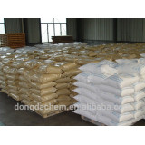 sodium benzoate BP FOOD GRADE 99.5%