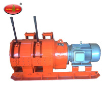 Underground Mining Winch / Mining Scraper Winch Electric Winch