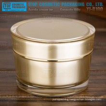 YJ-R15A 15g ultra low price high quality double layers taper round delicate small jar