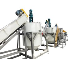 HDPE Bottle Washing Recycling Crushing Plant Milk Bottle Recycle Line