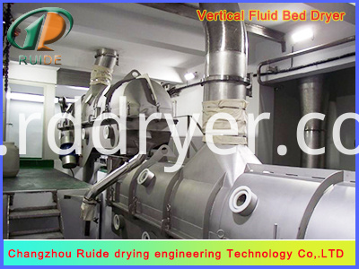 Maltitol Vibrating Fluid Bed Dryer