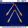 Одноразовые 1cc Инсулиновые шприцы на 0,5 мл Инсулиновые шприцы 0.3 куб. Инсулиновые шприцы (ЭНК-М-045)