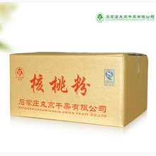 100% natural walnut meat extract powder on hot selling