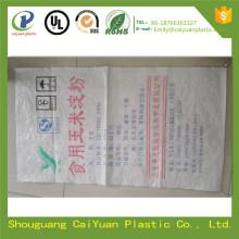 65gsm printing laminated plastic food packaging bag