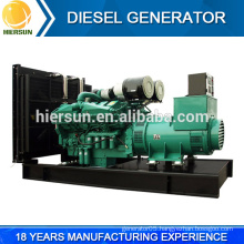 Top quality factory 380V/400V/220V diesel generating price