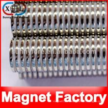 мощный магнит