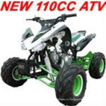 110CC KIDS ATV (MC-316)