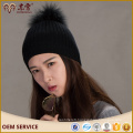 2017 winter new designs cashmere hats for girls and adults