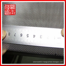 percolator filter mesh&cylindrical wire mesh filter&chemical wire mesh filter