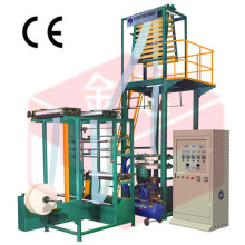 CE Certified Ziplock Bag Film Blowing Machine