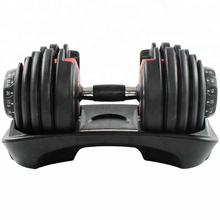 Home Use Quick Change Adjustable Dumbbell With Rubber Coated