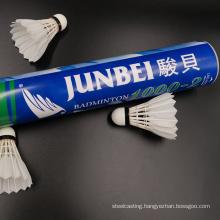 75 Speed Goose Feather Straight Sport Badminton Shuttlecock