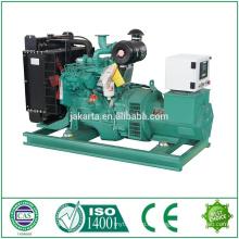 Comprador recomend 250KVA precio unitario generador con rendimiento estable