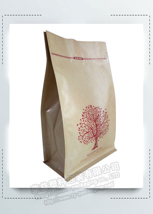 Durable Kraft Paper Packing Bag