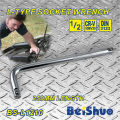 """250mm 1/2""""Drive L Type Socket Wrench"""
